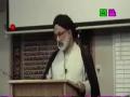 [Ramadhan 2012][26] تفسیر سورۃ حجرات Tafseer Surah Hujjarat - H.I. Askari - Urdu