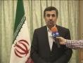 سران سه قوه و اهمیت روز قدس Messages on Qods Day - Farsi