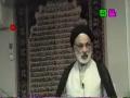 [Ramadhan 2012][27] تفسیر سورۃ حجرات Tafseer Surah Hujjarat - H.I. Askari - Urdu