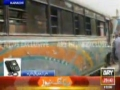QUDS Day Karachi - One killed, eight hurt in Karachi blast - 17.8.2012 - Urdu