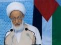 [AL-QUDS 2012] آية الله قاسم: لا بد للشعب أن يقاوم خيار السلطة August 17 - Arabic