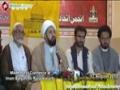 [AL-QUDS 2012] MWM press Conference on Quds day incident in Karachi at Imam Bargah Ali Raza A.s - Karachi - Urdu