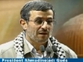 [AL-QUDS 2012] Statements by Sayyed Hasan Nasrallah & President Ahmadinejad - 17 August 2012 - English