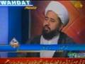 Such yeh hea program - H.I. Amin Shaheedi - PTV news - Urdu