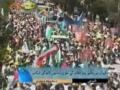 [AL-QUDS 2012] مسلمانوں کي طاقت کا اظہار Islamic Republic of Iran : 17 August 2012 - Urdu