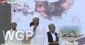 [AL-QUDS 2012] Karachi, Pakistan : تلاوت قرآن - Tilawat Quran - Arabic