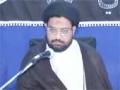 [3] Ashura aur Irfaan-e-ilahi - H.I. Syed Taqi Agha - Muharram 1433 - Urdu