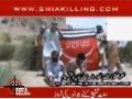 *VIEWER DISCRETION ADVISED* Lashkar-e-Jhangvi (Saudi & American funded) publishes beheading Shia - Urdu