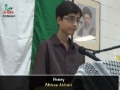 [AL-QUDS 2012] Dearborn, MI USA : Poetry by Abbas Akbari - 17 August 2012 - English