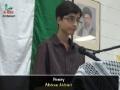 [AL-QUDS 2012] Dearborn, MI USA : Poetry by Abbas Akbari - 17 August 2012 - English