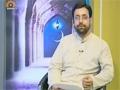 [19 Aug 2012][30] مہمان خدا - Guests Of God - Urdu