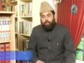 [22 Aug 2012] نہج البلاغہ - Peak of Eloquence - Urdu