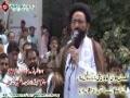 احتجاجی مظاہرہ - Protest against Shia killing - 24 August 2012 - Karachi - Urdu