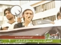 Protest Against Tragedy of Chilas - 24 August 2012 - Sach TV Coverage - Urdu