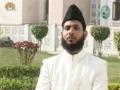 [23 Aug 2012] نہج البلاغہ - Peak of Eloquence - Urdu