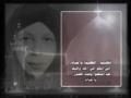Amina Sadr complains of Iraqi Silence - Arabic