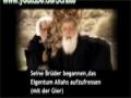 Die Predigt von al-Schiqschiqiyya - Klage von Imam Ali (ع) über das Kalifat HD - Arabic Sub German