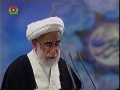 Friday Sermon - 28th March 2008 - Tehran University - Only 1st Part - Urdu