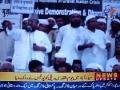 Protest Assam and Burma - Uttar Pradesh - ETV News - 17 August 2012 - Urdu