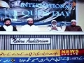 [AL-QUDS 2012] Hyderabad, India : ETV News - 17 August 2012 - Urdu