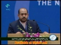 [16th NAM summit] Tehran - Tilawate Quran - Opening Ceremony - 30 August 2012 - Arabic