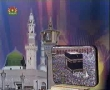12th to 17th Rabi-ul-Awwal - HAFTA-E-WAHDAT Special Series - Hablul Mateen - Part 6 of 7