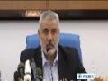 [02 Sept 2012] Hamas govt announces cabinet reshuffle in Gaza - English