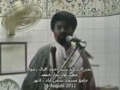 خطبہ جمعہ - Friday sermon - H.I. Syed Ahmed Iqbal Rizvi - 31 August 2012 - Jamia Imamia Samnabad Lahore - Urdu