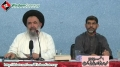 ظلم سے مقابلہ کرنا - Results of NAM summit in Iran - H.I. Abulfazl Bahauddini - Urdu Translation