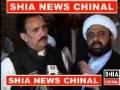 [28 Aug 2012] Maulana Fakhar Alvi Meeting With Rheman Malik - Urdu