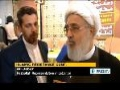 [05 Sept 2012] Islamic Resistance Conference In Isfahan - English