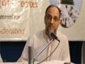 Hafta-e-Wahdat - Day 4 - Dr. Shoukath Ali Mirza -  Urdu
