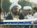 Aaj News: MWM Protest in islamabad - Urdu