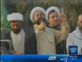 Dwan News: MWM Protest Camp in islamabad - Urdu