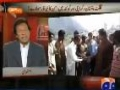 Geo News: Imran Khan On Shia Killing In Pakistan - Urdu