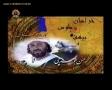 [3] سیریل جابربن حیان - Serial Jabir Bin Hayyan - Urdu