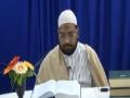 [9] Dars-e-Nahjul Balagha - Sermon No.1 - Moulana Taqi Agha sahab -  Urdu