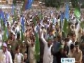 [09 Sept 2012] Pakistanis protest against US intervention - English