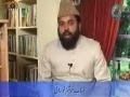 [03 Sept 2012] نہج البلاغہ - Peak of Eloquence - Urdu
