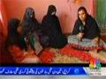 [1] CNBCTv News Program: Quetta About Shia Target Killing - Urdu