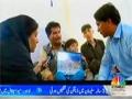 [2] CNBCTv News Program: Quetta About Shia Target Killing - Urdu