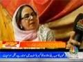 [3] CNBCTv News Program: Quetta About Shia Target Killing - Urdu