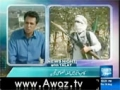Dawn News Program News Night With Talat: 16 Aug 2012 - on Kamra Base And Shia Killings - Urdu