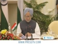 [11 Sept 2012] Palestinian Authority chief visits New Delhi - English