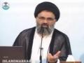 9/11 آخری نبرد کا آغاز (Armageddon) - Ustad Syed Jawad Naqavi - Urdu