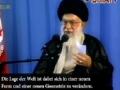 Imam Khamenei - Die neue Geometrie der Erde (Deutsch) - Farsi sub German