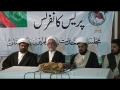 [16 Sep 2012] MWM press conference regarding rally on Insulting movie about Prophet Muhammad PBUH - Islamabad - Urdu
