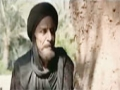 [12] سیریل جابربن حیان - Serial Jabir Bin Hayyan - Urdu