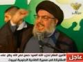 [MUST WATCH] السيد حسن نصر الله في مسيرة لبيك يا رسول الله - Arabic 17 Sep 2012