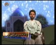 [07 Sept 2012][40] آج کا پیغام - Message of the day - Urdu